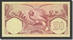 IndonesiaP69-100Rupiah-1959-donatedth_b
