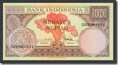IndonesiaP69-100Rupiah-1959-donatedth_f