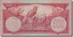 IndonesiaP70-500Rupiah-1959_b