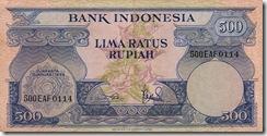 IndonesiaP70-500Rupiah-1959_f