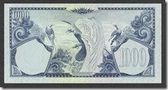 IndonesiaP71b-1000Rupiah-1959-donatedth_b