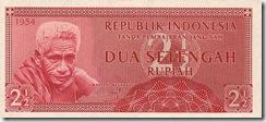 IndonesiaP73-2nHalfRupiah1954_f