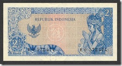 IndonesiaP81-2nHalfRupiah-1964-donatedth_b