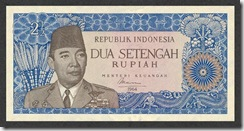 IndonesiaP81-2nHalfRupiah-1964-donatedth_f