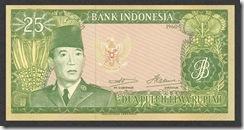IndonesiaP84b-25Rupiah-1960(1964)-donatedth_f