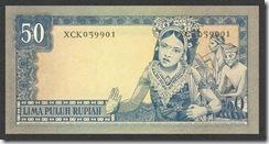 IndonesiaP85b-50Rupiah-1960(1964)-donatedth_b
