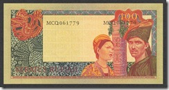 IndonesiaP86a-100Rupiah-1960(1964)-donatedth_b