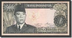 IndonesiaP87b-500Rupiah-1960-donatedth_f