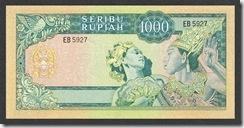IndonesiaP88b-1000Rupiah-1960-donatedth_b