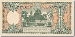 IndonesiaP95-25Rupiah-1964_b