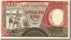 IndonesiaP99-10000Rupiah-1964_f-donated