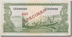 IndonesiaPA50s-10Rupiah-(1957)-donatedRikaz_b