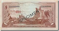 IndonesiaPB50s-25Rupiah-(1957)-donatedRikaz_b