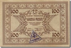 IndonesiaPNL-100Gulden-1948-Coupon-donateddeenz_f