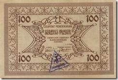 IndonesiaPNL-100Gulden-1948-Coupon-donateddeenz_f
