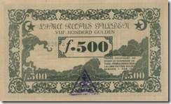 IndonesiaPNL-500Gulden-1948-Coupon-donateddeenz_b