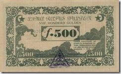 IndonesiaPNL-500Gulden-1948-Coupon-donateddeenz_b