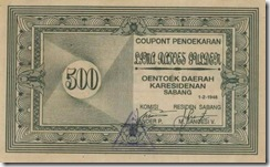 IndonesiaPNL-500Gulden-1948-Coupon-donateddeenz_f