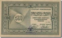 IndonesiaPNL-500Gulden-1948-Coupon-donateddeenz_f