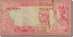 IndonesiaPR4-10Rupiah-IrianBarat-1960-donatedfvt_b