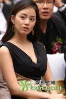 Kim Tae Hee (6)