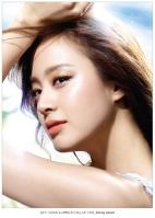 kim-tae-hee korea (1)